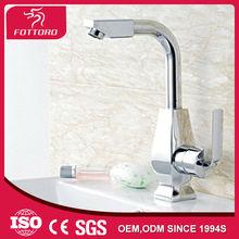MK24704 Elegant vase design swivel bathroom faucet spout