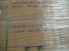 E-glass fiberglass chopped woven roving composite mat