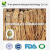Dong Quai extract Ligustilide CAS No.4431-01-0