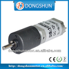 DS-16RP050 16mm planetary gear motor dc high torque