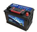 Mfdin75 / DIN75MF / MF57535 / 57535MF MFDIN75 DIN Afirca DIN Afirca de plomo ácido de la batería para coches precio barato 12 v 75ah de la batería