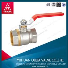 yuhuan brass ball valve ptfe ball valve seat