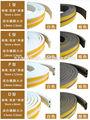 Joint en mousse epdm strip|gasket/ruban adhésif de bande d'étanchéité