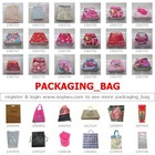 CARNIVAL PARTY FOOD : One Stop Sourcing from China : Yiwu Market for StorageBag& PackagingBag