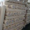 woven 6850 Complex silk Satin polyester yarn grey fabric,softy spandex polyester tube fabric