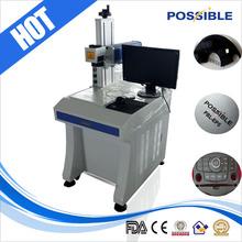 PBL-HP03/06/12 Hot selling new type high peak value Black & White Marking on Aluminium laser marking machine