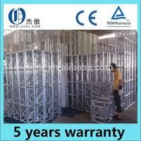 Best professional aluminum rebar truss girder