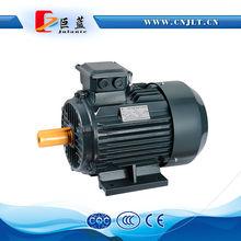 Small AC Motor - 110V, 60 Hz