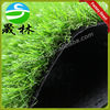 high quality artificial grass carpet for balcony
