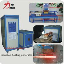 power supply induction heating maching crucible smelting iron scrap 082723