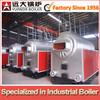 4t 1.25Mpa 12.5Bar 1.6Mpa 16Bar Horizontal Fire Tube 4 ton Coal Fired Steam Boiler