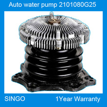 Auto water pump 2101080G25 for Nissan