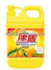 2014 Clean tableware dishwashing liquid 1.5L
