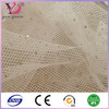 Decorative mesh fabric curtain net fabric supplier in China