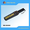 portable metal detector MD-3003B1 for airport security checking