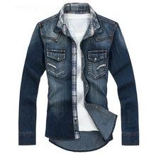 เข้ามาใหม่ที่มีคุณภาพสูง100%กางเกงยีนส์ผ้าฝ้ายเสื้อสำหรับผู้ชายขายส่งประเทศจีน8072