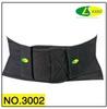 Dongguan high quality mesh back lumbar support for sports