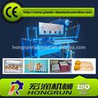 small manufacturing machines 1000pcs/h