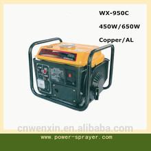 copper/AL 1kw 650W small portable diesel generator 950