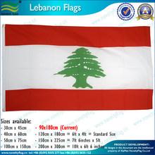 Lebanon flag national day gift items