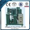 Lub Oil Processing Machine Lub Oil Purification Equpment