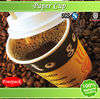 import china products disposable paper cup for hot drink(FPRSE)