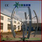 vertical axis wind turbine generator/ wind tunn