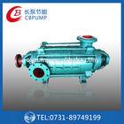 Type DJ Single suction Multistage Centrifugal Hydraulic Oil Transfer Pump
