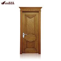 High quality bathroom door venting door insert