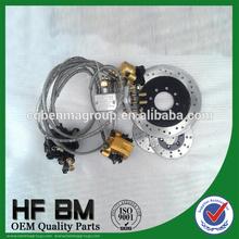 150cc big bull ATV, foot brake assembly, kart front disc brake, kart brake system, brake system with 3 discs, kart spare parts