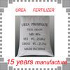 organic nitrogen,urea fertilizer