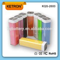 greeting card wallpaper cell phone battery 2600mAh power bank logo