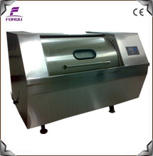 FORQU high quality horizontal commercial washing machine carpet for sale