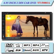 2 din 6.95 inch touch screen car radio dvd cd gps