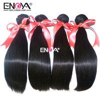 4pc 26 inches Machine double weft fashion natural virgin brazlian straight hair