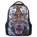 نمر حقيبة المدرسة الثانوية، الحقيبة النمر، حقيبة المدرسة الثانوية