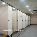 Hpl cubículo de banheiro público design da porta, fireproof partições wc