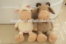 LYJD-2094 new plush mascot white lamb