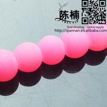 Pu Jiang Good Quality Glass Rubber Beads Wholesale Glass Ball