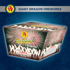 2014 hot chinese fireworks cake for sale ION STORM 49SHOTS