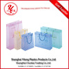 Patch Handle Sealing Handle and Accept Custom Order High Quality 50 micron plastic bag
