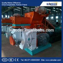 High performance wood pellet DIN PLUS line, complete wood pellet production line, wood pellet machine line Machienry- Sinoder