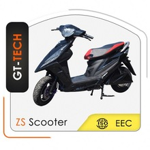 most popular moped engine with different color and optional motor power