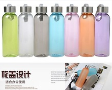 promotion leaking proof glass bottle with rubber/Glass Water Bottle with Silicon Sleeve/portable glass bottle with bag