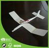 High quality balsa wood model airplanes