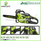 big power 58cc royal professional ,20 inch 5800 gasoline saw
