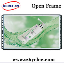 Sensor activated lcd monitor 15.6 inch LCD
