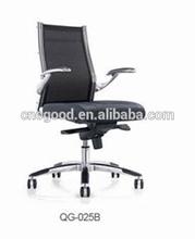 new desigh executive office chair mechanism