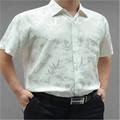 le dernier style de soie et des images de chemises habillées pour hommes