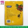 Custom manufacturer cookie bag for milk chocolate bar